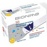 Тест-полоски Bionime GS300 Rightest 50 шт