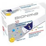 Тест-полоски Bionime GS300 Rightest 50 шт