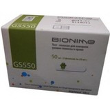 Тест-полоски Bionime GS550 Rightest 50 шт