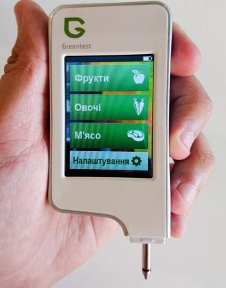 Нитрат-тестер Greentest Eco 2